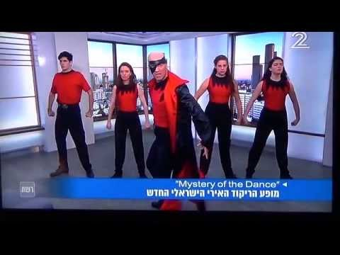 Mystery of the Dance - Channel 2, Israel - מיסתרי אוף דה דאנס -ערוץ 2