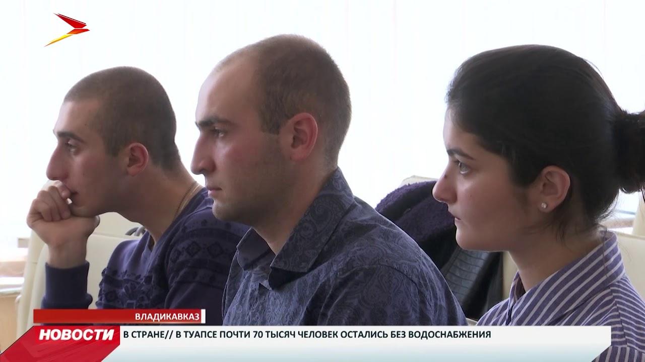 Во Владикавказе состоялась встреча «Диалог на равных»