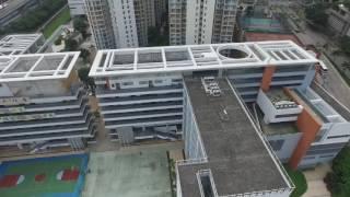 聖公會聖馬利亞堂莫慶堯中學校舍