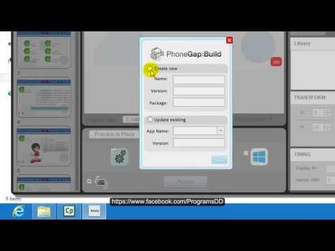 สร้าง Application CAI บนแท็บเล็ตด้วย Adobe Captivate 7