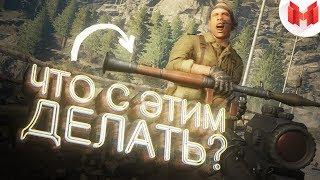 """Call of Duty: Modern Warfare Remastered """"Баги, Приколы, Фейлы"""""""