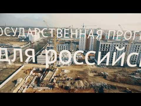 Жилье для российской семьи в Евпатории