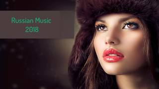 Скачать Russian Music Mix Best Of 2017 2018 Русская Музыка Best Club Music 2018
