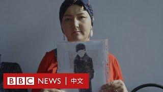 新疆「再教育營」倖存者控訴被打和注射液體- BBC News 中文