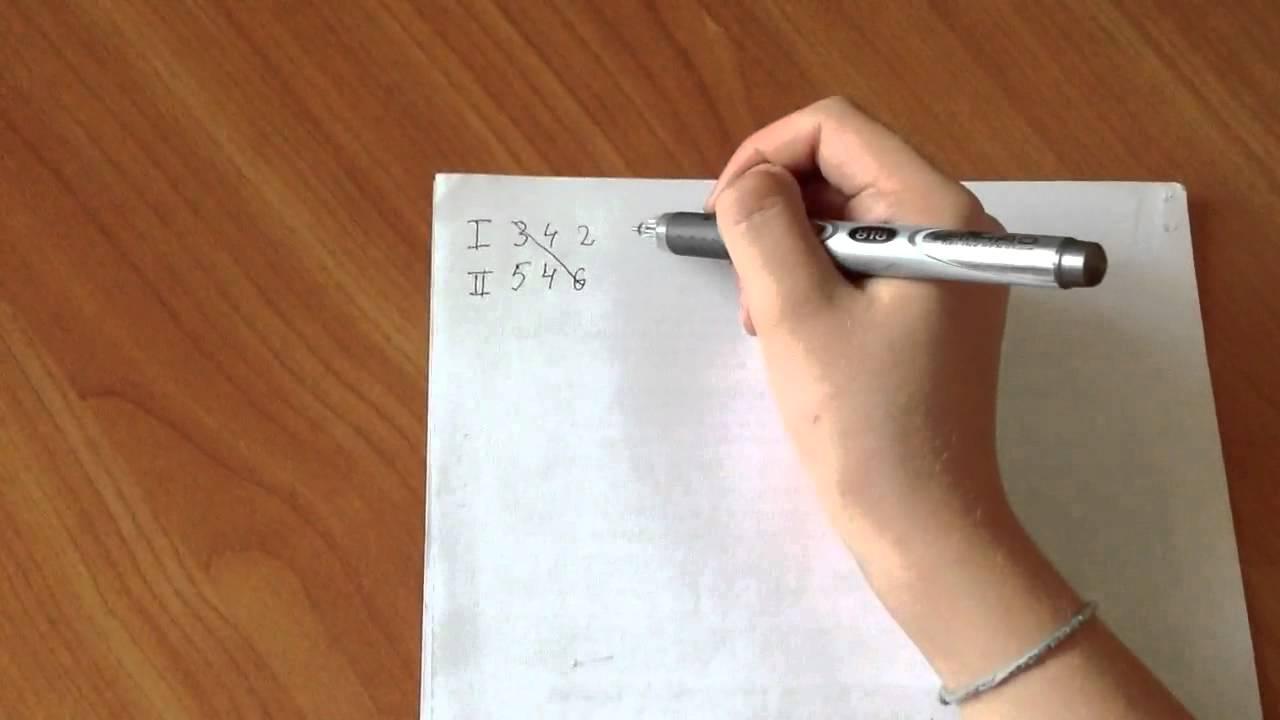 учебник по математике петерсон 4 класс часть 2 ответы