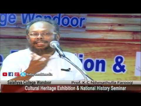 Salafiyya College Wandoor | National History Seminar & Exhibition | Prof.K C Nihmathulla Farooqi
