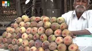 FIG FRUITS | INDIAN STREETS
