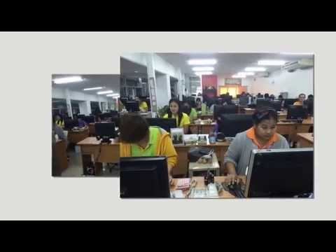 Presentation บริษัท ไมร่า คอมพิวเตอร์ อินเตอร์เนชั่นแนล จำกัด