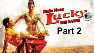 Main Hoon Lucky The Racer Returns tailer | Allu Arjun, Shruti Hassan