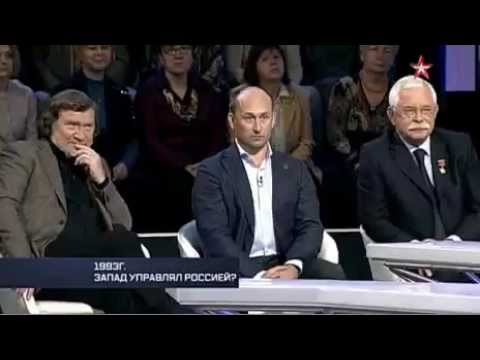 Программа «ПРОЦЕСС» с участием Николая Старикова