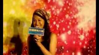 Lemon Tree - Kate Tsui 徐子珊 @ 柏麗購物大道 on 2007-11-16