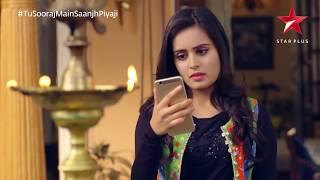 Tu Sooraj Main Saanjh Piyaji   Uma's Transformations
