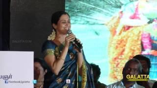 Devayani at Sagaptham Audio Launch | Vijaykanth | Shanmugapandian | Galatta Tamil