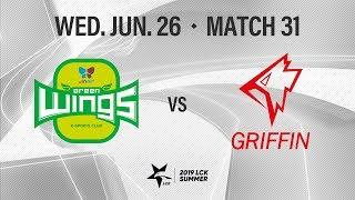 -vs-match32-hl-06-26-2019-lck-