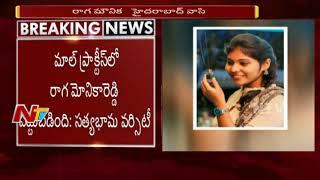 Telugu Student Raga Mounika Commits Suicide in Hostel || Chennai Sathyabama University || NTV
