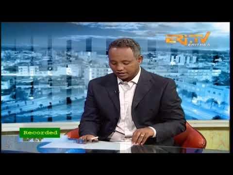 Eri-TV: European Champions League Football Competition Analysis