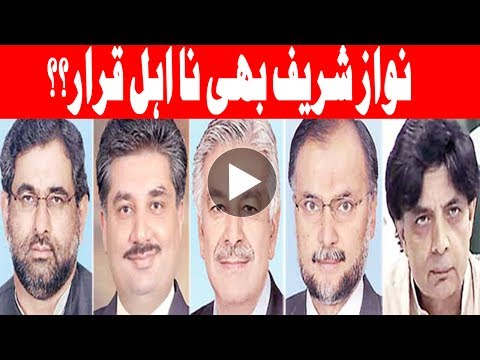 Panama Hungama - Who wil be the next Prime Minister of Pakistan? Headlines - 03:00 PM - 17 July 2017