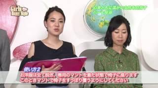 하트한방좌훈 일본케이블방송 소개영상