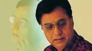 Bujhini To Ami   Jagjit Singh Best Song bangla
