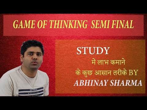 how to convert loss into profit By Abhinay Sharma ... question solved in 2 sec