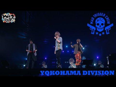 """ヒプノシスマイク -Division Rap Battle-4th LIVE@オオサカ《Welcome To Our Hood》ヨコハマ・ディビジョン""""MAD TRIGGER CREW""""ダイジェスト"""