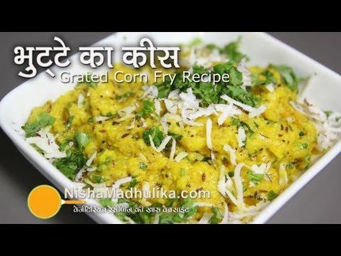 Bhutte Ka Kees Recipe -  Grated Corn Snack recipe