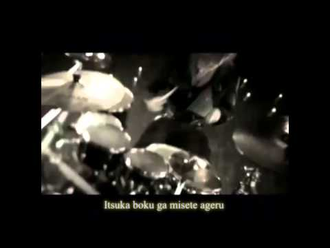 The world - Nightmare HD! Lyrics Official Video [PV] Death note Opening