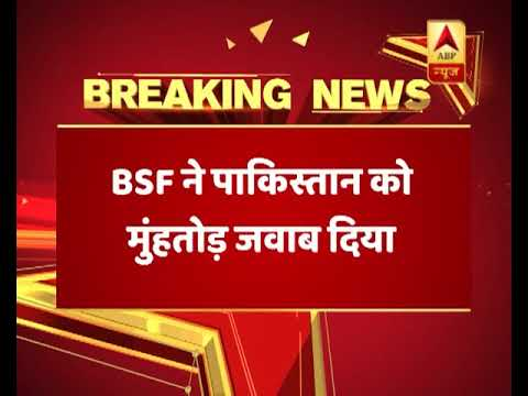 Jammu Kashmir: Pakistan violates ceasefire in Arnia sector, BSF gives befitting reply