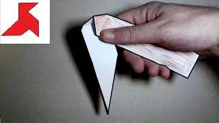 Как сделать раскладной складной нож из бумаги А4 своими руками?(Оригами инструкция о том, как сделать раскладной складной нож своими руками из обычного листка бумаги форм..., 2016-11-19T14:01:35.000Z)