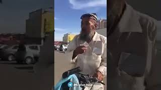 Узбекский прикол))
