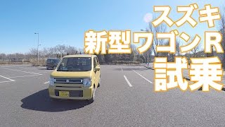 スズキ・ワゴンR試乗【LOVECARS!TV!試乗レビュー】