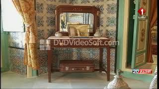 Reportage TV - Dar El Mrabet , Sidi Abid Kairouan