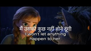 Learn English With Frozen 2 Movies part 2. Hollywood Movies For Learning English