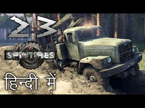 "SPINTIRES : Hill Map || Hindi (हिंदी) Gameplay #23 : Indian Gamer ""LETS TRY AGAIN"""