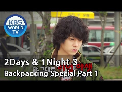 2 Days And 1 Night - Season 3 : Backpacking Trip (2014.07.06)