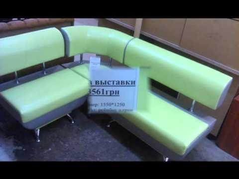 Корпусная мебель на выставке