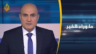 🇸🇦 🇾🇪 ما وراء الخبر - هل شرعنت السعودية انقلاب المجلس الانتقالي في عدن؟