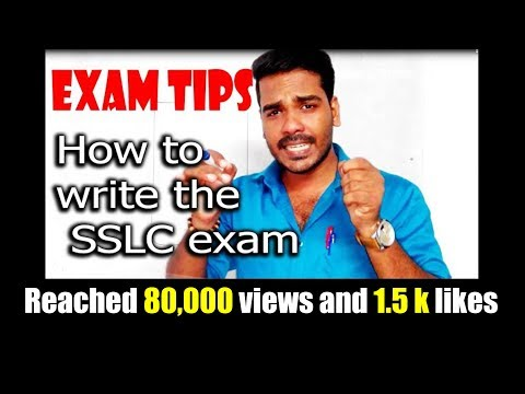 Exam Tips - How to write the SSLC exam