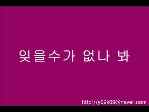 영영 - 나훈아 - [가사. 歌詞. Lyrics] - YouTube