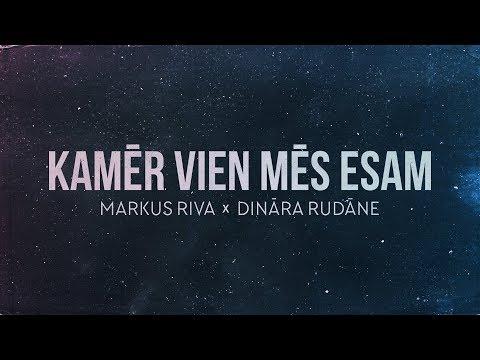 Markus Riva x Dināra Rudāne - Kamēr Vien Mēs Esam (23 апреля 2019)