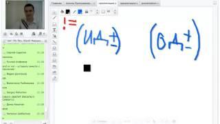 Программирование с нуля от ШП - Школы программирования Урок 4 Часть 2 Пройти курсы бухгалтера Курсы