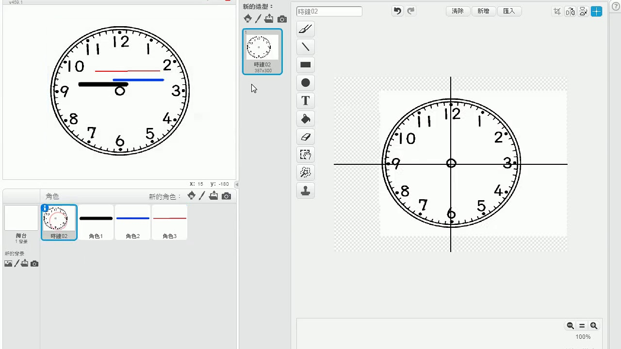 [Scratch教學]簡單易學的Scratch程式設計38_指針時鐘 - YouTube