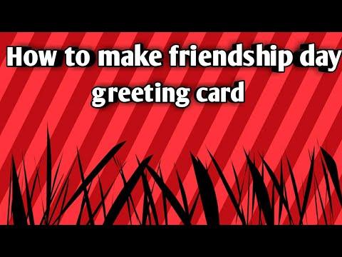 Making a friendship day card l  दोसतो के लिए कारड बनाना सीखे l