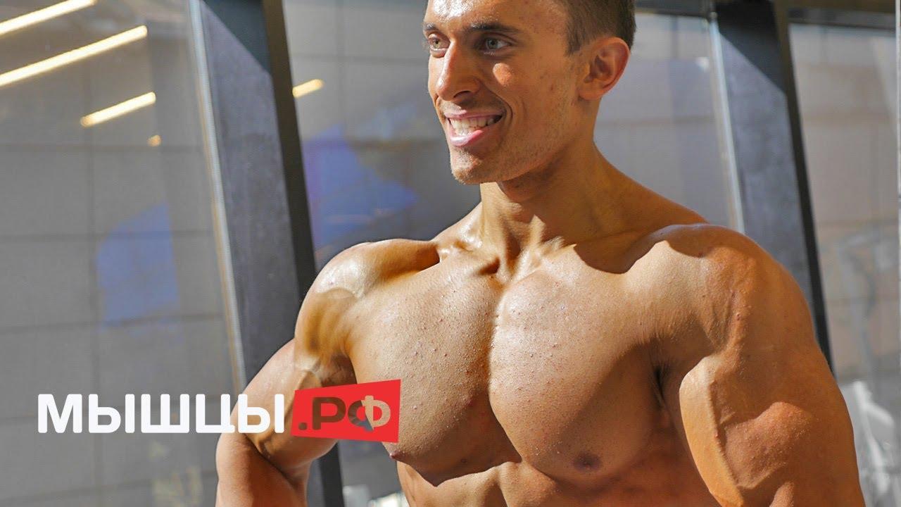 Из Толстяка в Чемпионы Менс Физик. Тренировка Грудных и Мышц рук