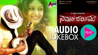 "Namak Haraam| ""Full Songs Juke Box "" 