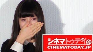 中条あやみ大号泣...