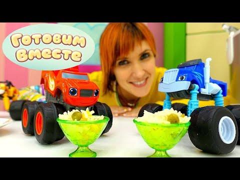 Маша Капуки Кануки имашинки Вспыш— Видео для детей про готовку— Рис совощами— Простой рецепт