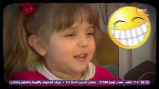 8 الصبح - طفلة زى العسل تغني