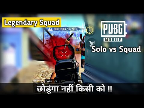 I killed legendary squad in pubg mobile solo vs squad | Awm snipe | Pubg mobile Hindi Gameplay