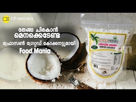 Food Mania aims to go global with with frozen grated coconut|Channeliam